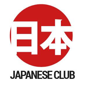 japaneseclub.es